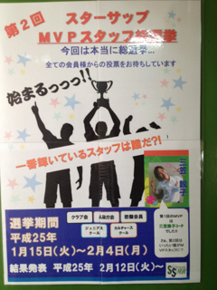 iphone/image-20130107135642.png